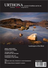 Urthona Issue 26: Landscapes of the Mind